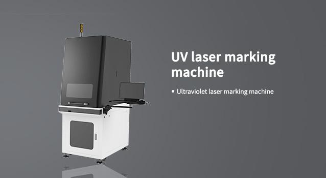 Ultraviolet laser marking machine series