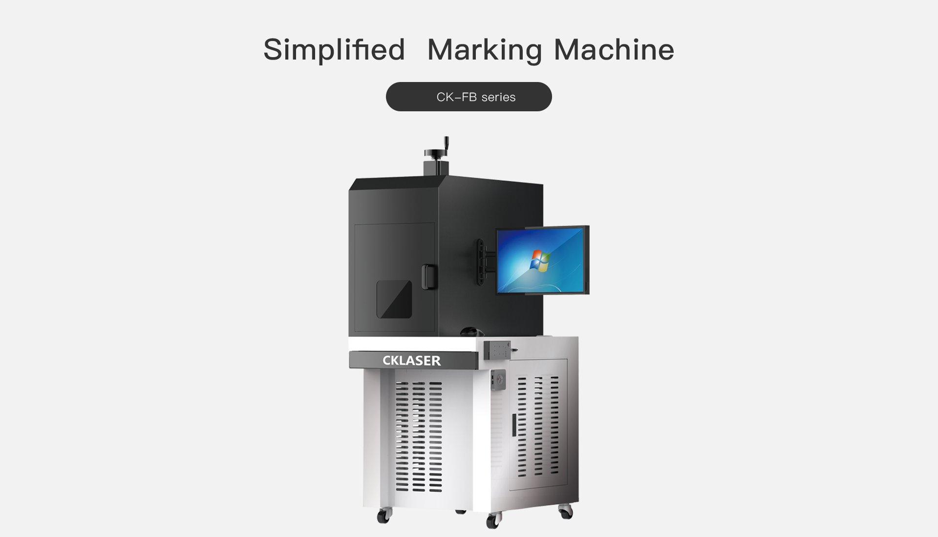Taste Laser-laser marking system manufacturer