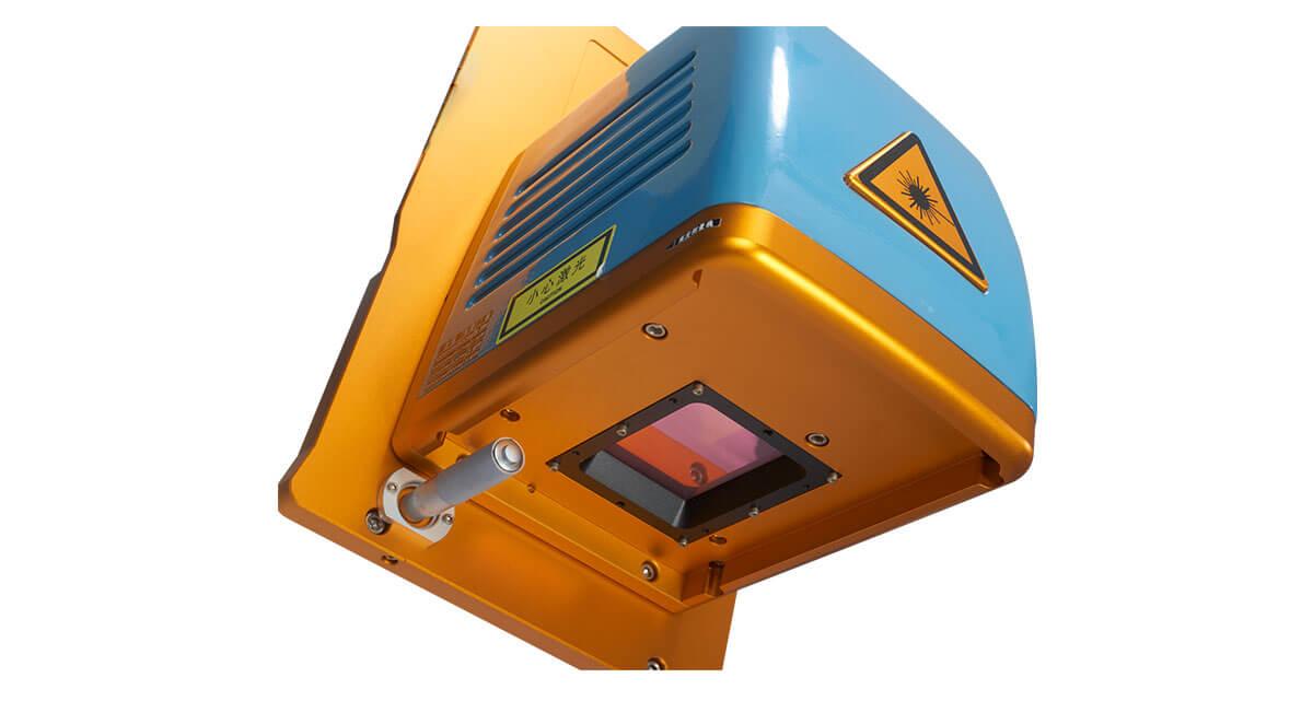 Taste Laser: delicate mobile laser engraving