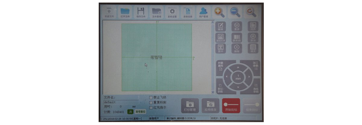 Taste Laser-convenient laser marking system