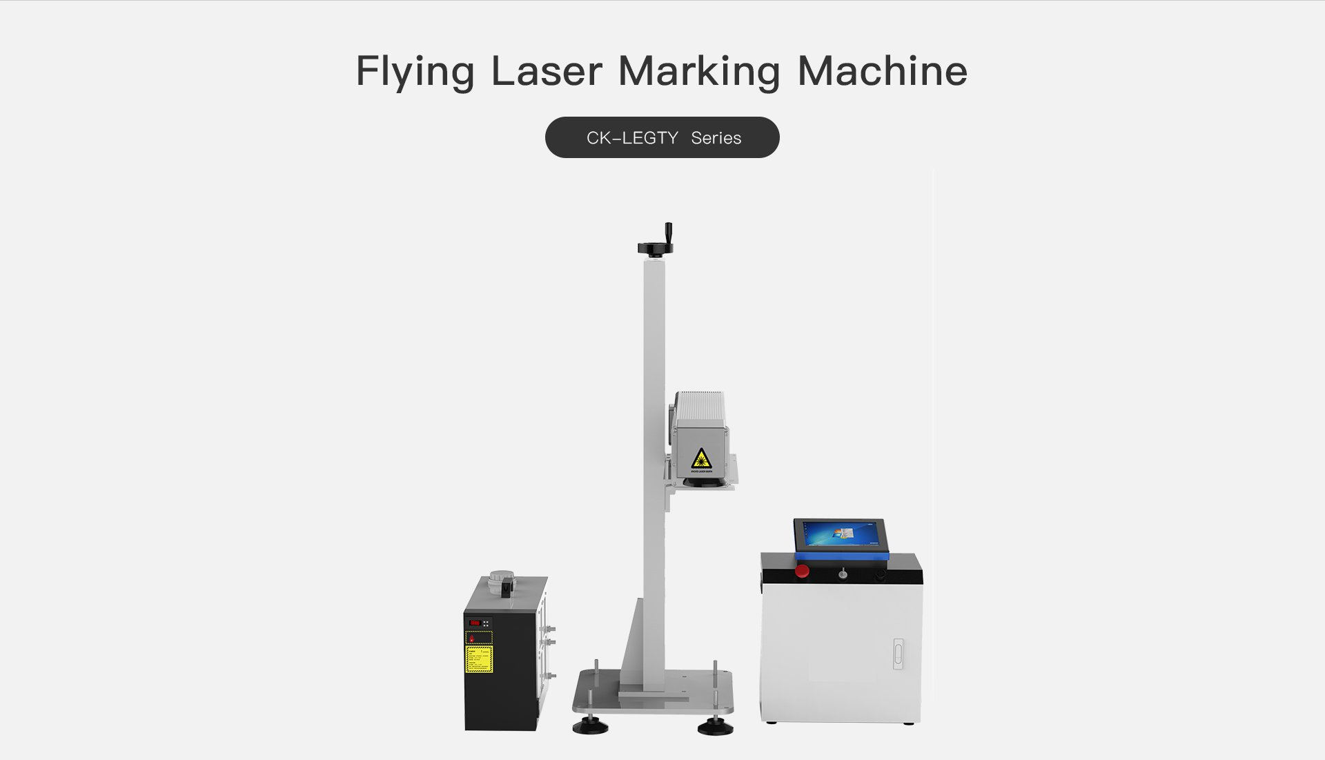 Taste Laser-laser etching equipment