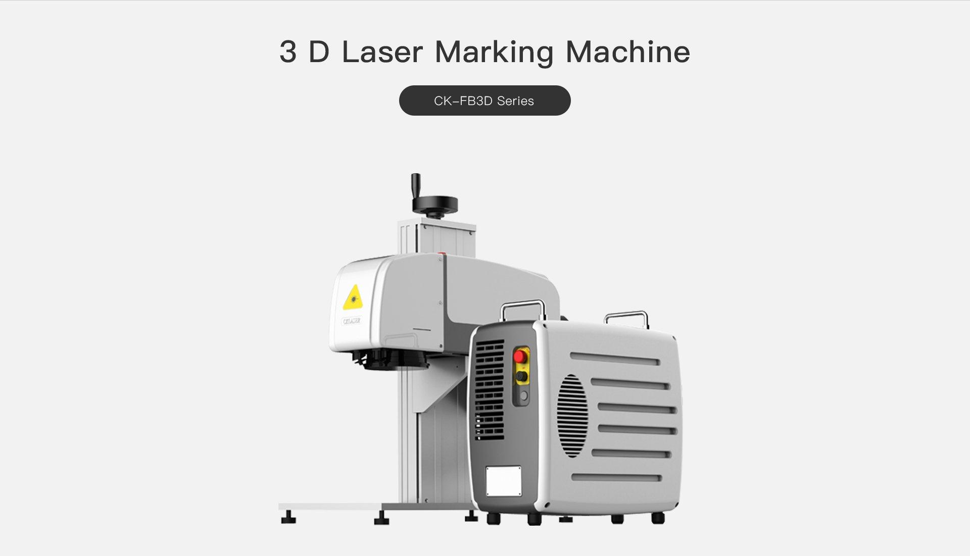 Taste Laser-laser machine