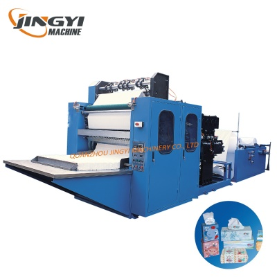 Automatic Facial Tissue Paper Folding Converting Machinery