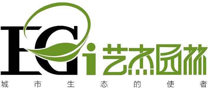 中国绿化博览会(第二届·河南郑州...