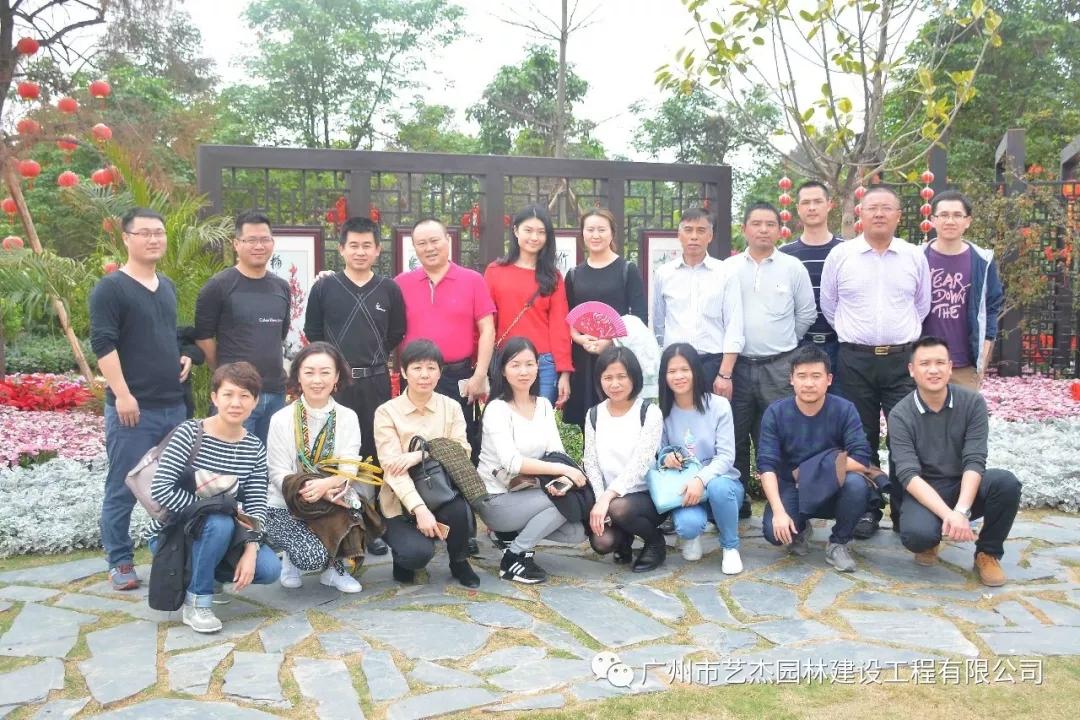 广州南沙小园圃游览
