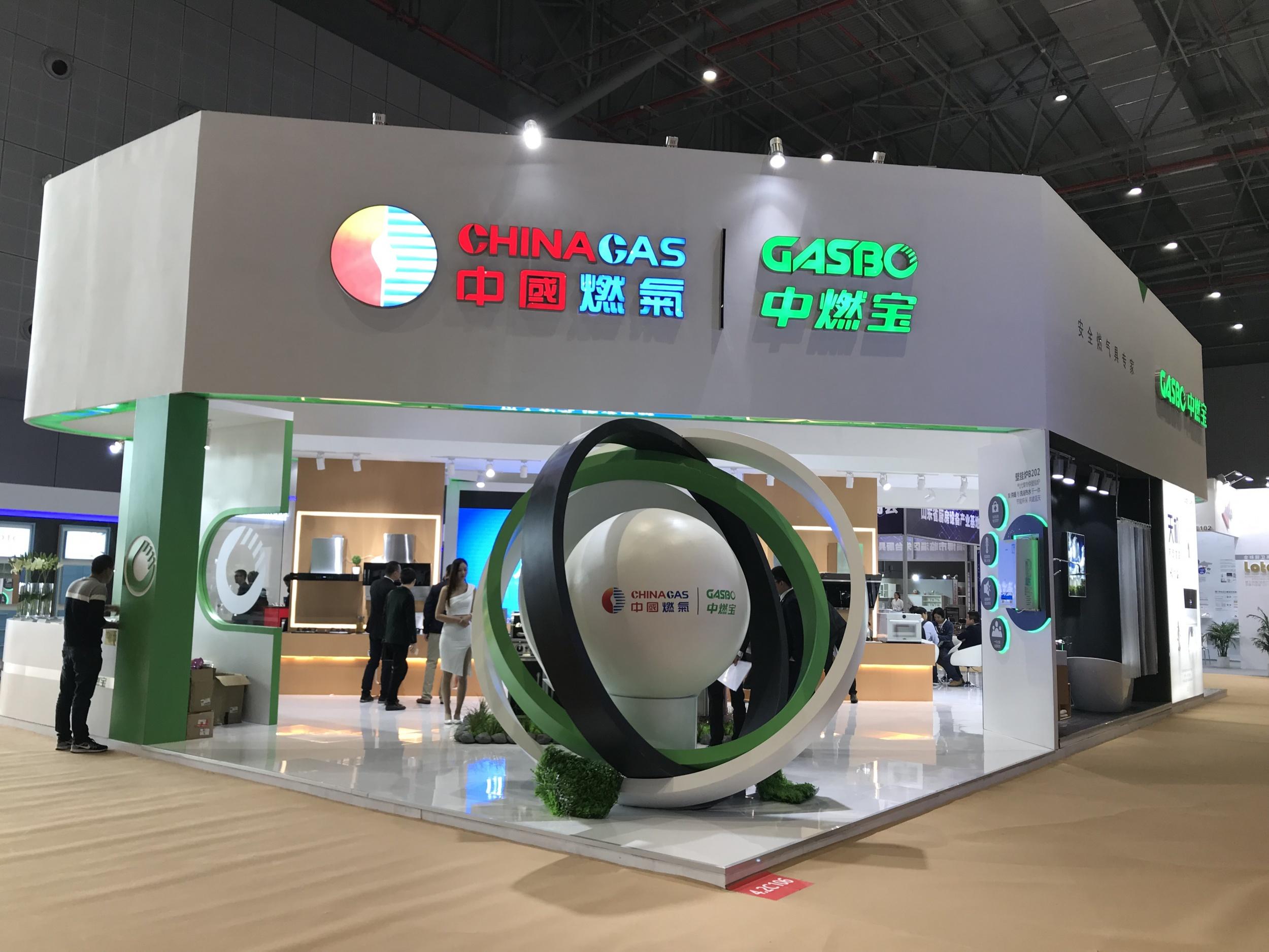雷莫助力中国燃气中燃宝成功亮相中国国际厨房博览会