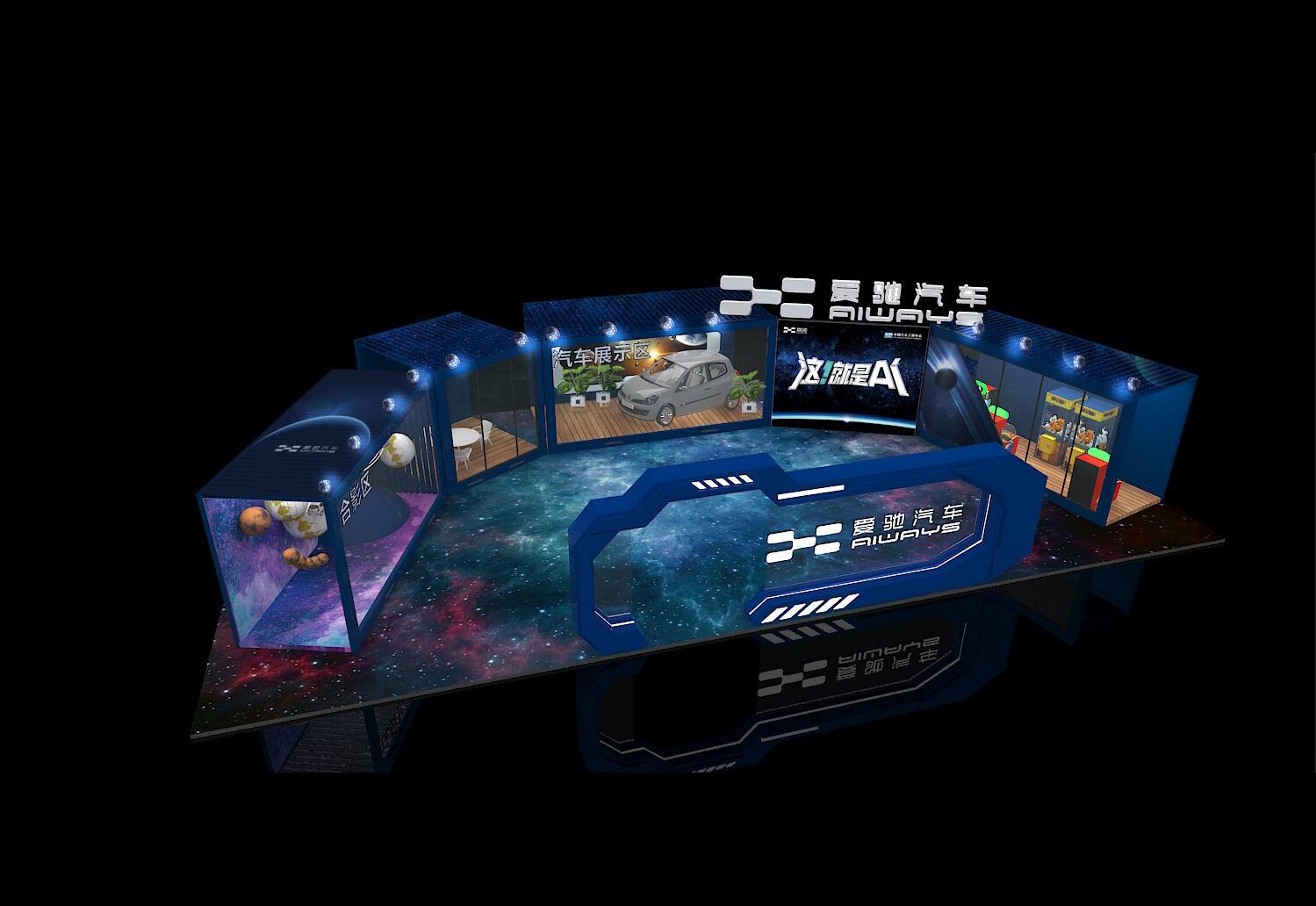 2018珠海·爱驰杯中国大学生无人驾驶方程式大赛