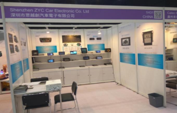公司参加2017年香港国际电子展