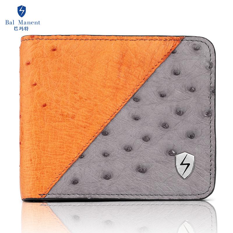 巴瑪特 男士鴕鳥皮拼接錢包 歐美稀有皮夾時尚橫款短款***錢夾潮