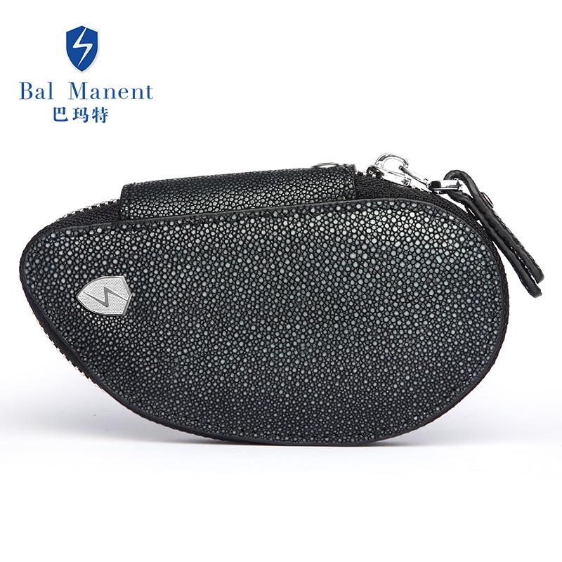 巴瑪特 鑰匙包珍珠魚皮 男士***車鑰匙包 拉鏈大容量零錢包