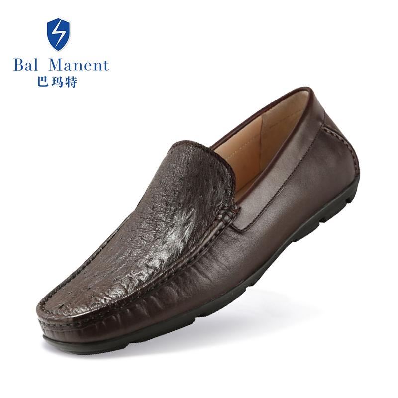巴瑪特潮流男皮鞋商務鴕鳥皮***低跟套膠百搭高端男鞋休閑鞋透氣