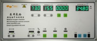 四代微电脑智能控制器(窄边白金款)