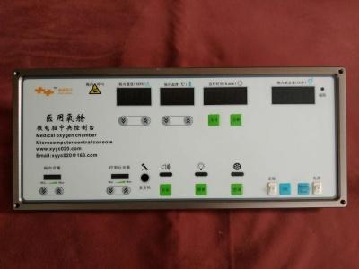 四代微电脑智能控制器(窄边铁灰金款)