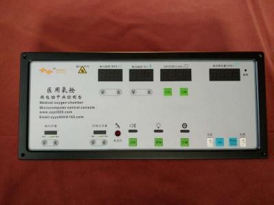 四代微电脑智能控制器(宽边慕斯黑款)