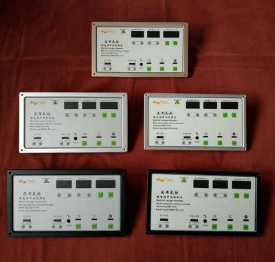 三代微电脑智能控制器(多色宽窄对比款)