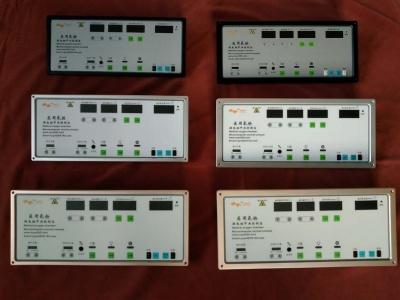 四代微电脑智能控制器(多色宽窄对比款)