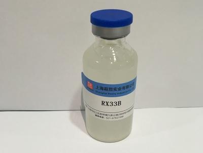 RX33B增稠、稳定、调理剂