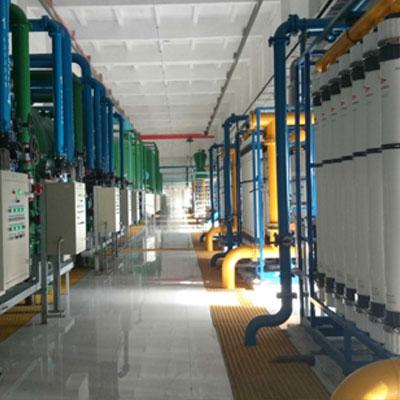 化水處理工程