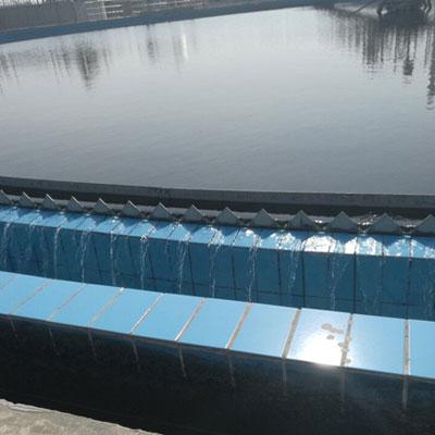 汙水澄清池