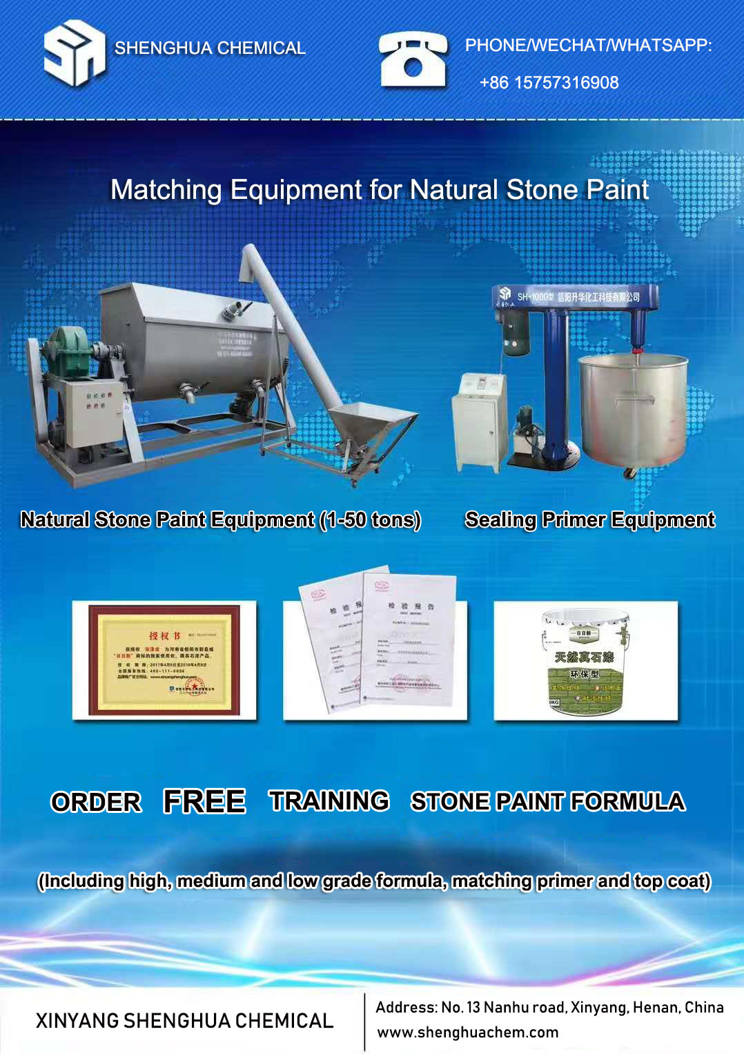 Stone-like Coating Mixer Machine