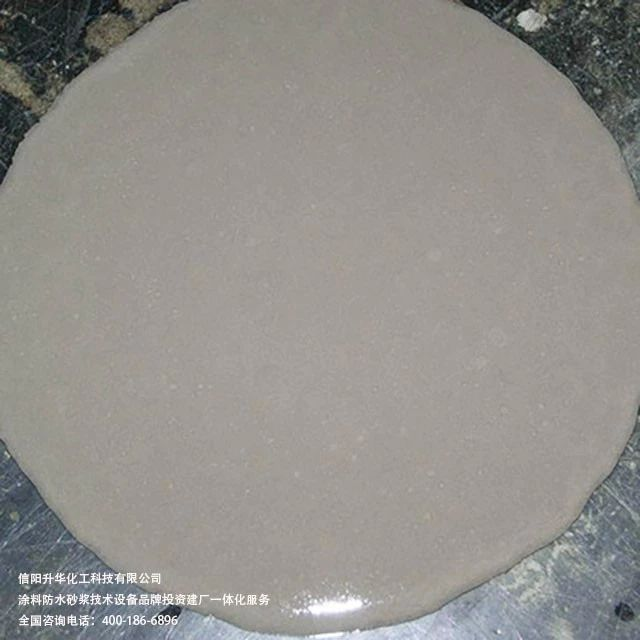 Brief introduction of Grouting material