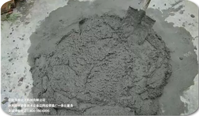 Difference between white cement and putty powder
