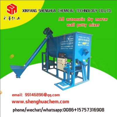 A8 dry mortar mixer putty powder mixer