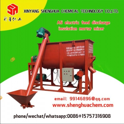 A6 dry mortar mixer putty powder mixer