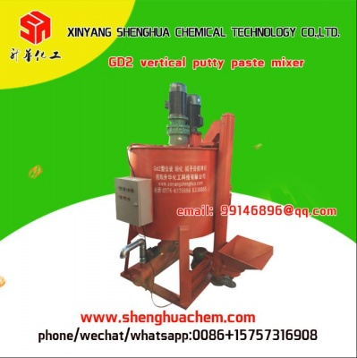 GD2 vertical putty paste mixer