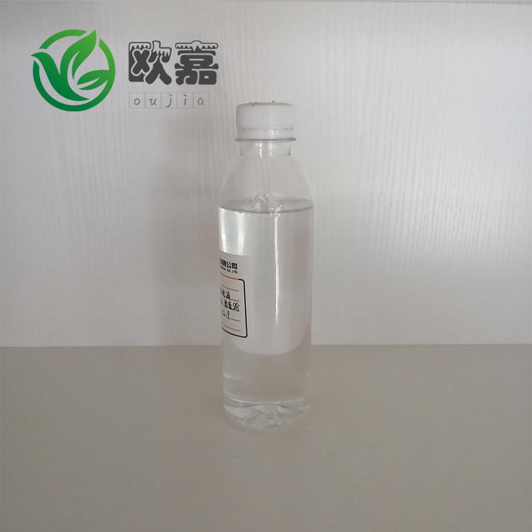 环烷油6030