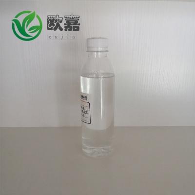 环烷油4010