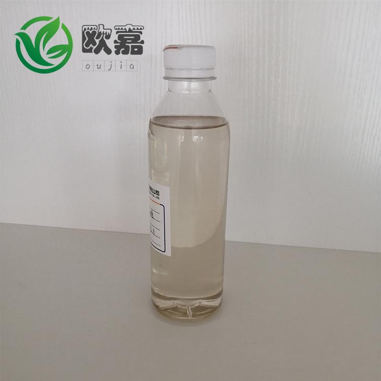 52国标氯化石蜡