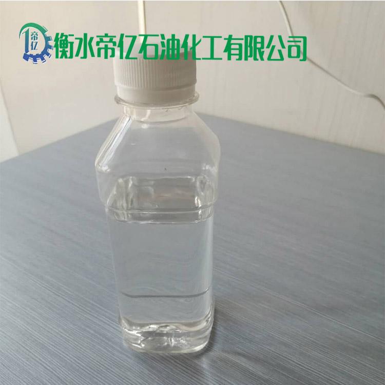 氯化石蜡除油清洗效果