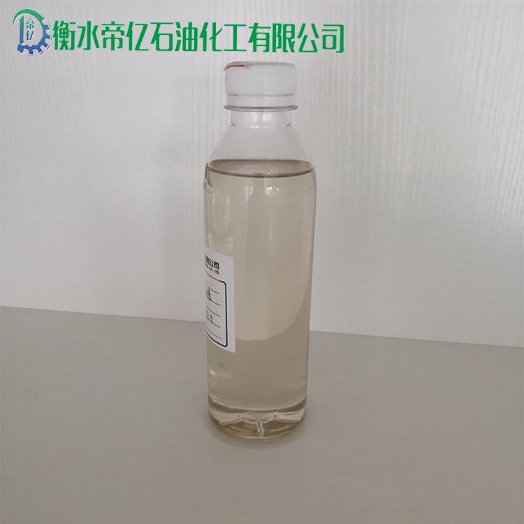 氯化石蜡国标52