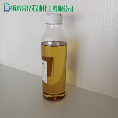 石蜡油2280