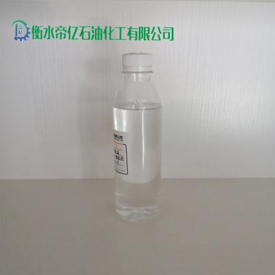 环烷油KN4010