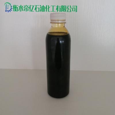 绿色芳烃油
