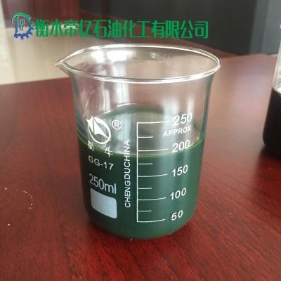 环保型芳烃油
