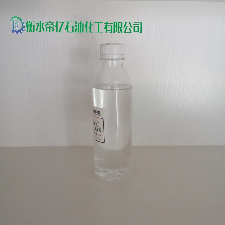 环烷油4006