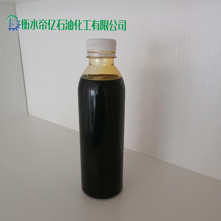 国产型芳烃油