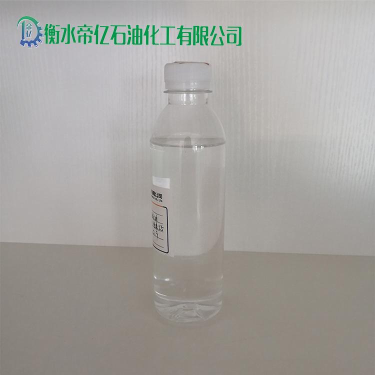 邻苯二甲酸二辛酯DOP