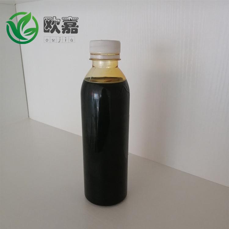 环保橡胶填充油