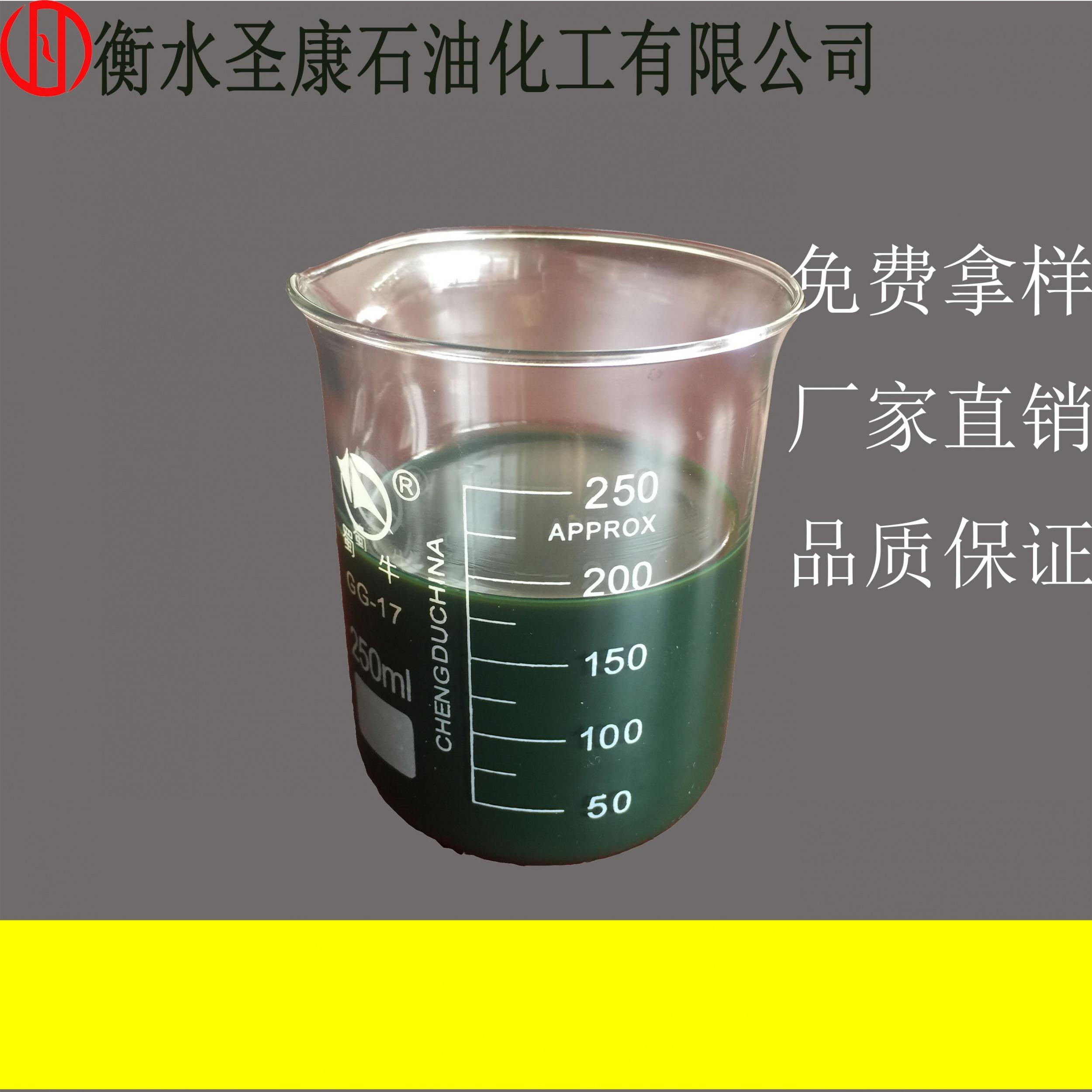 圣康国产环保芳烃油橡...