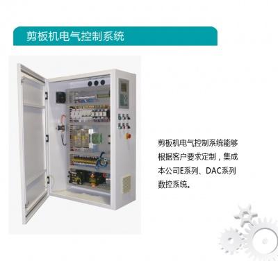 剪板机电气控制系统