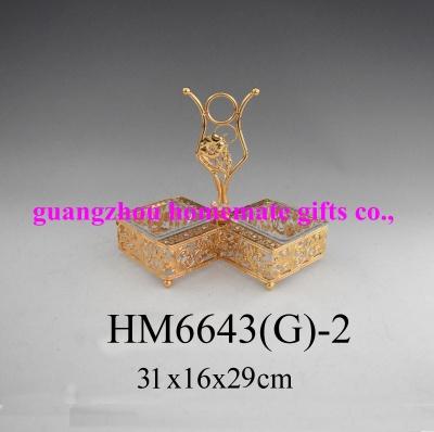HM6643-2(G)