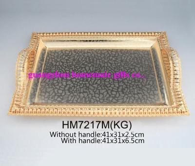 HM7217M(KG)