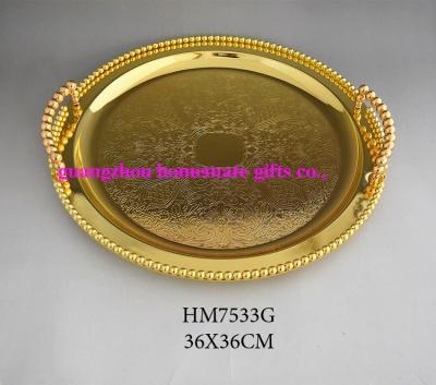 HM7533(G)