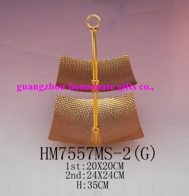HM7557MS-2(G)