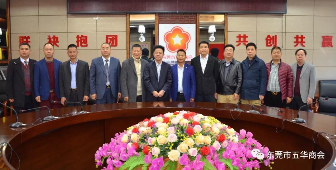 梅州市委统战部副部长刘作昆一行莅临我会参观指导