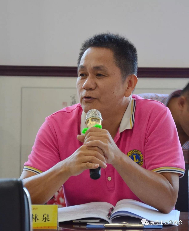 副会长刘林泉